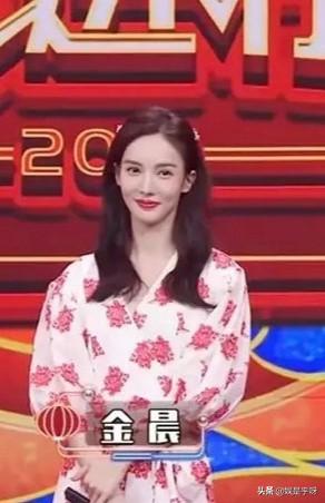 虽然没有从《乘风破浪的姐姐》成团,金晨却是浪姐之后最红的姐姐