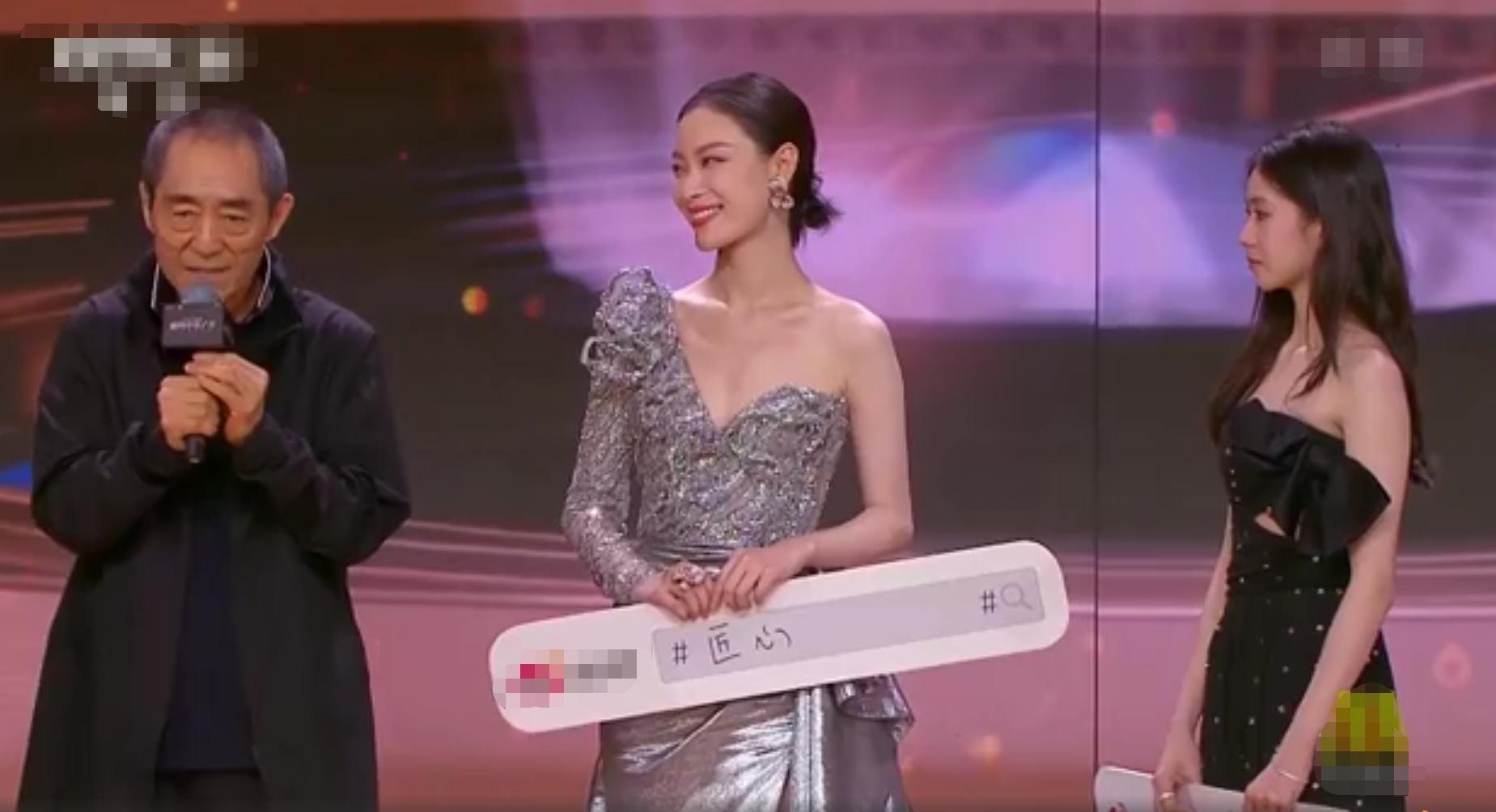 倪妮刘浩存在张艺谋面前哭了 为什么到了这一代谋女郎不火了