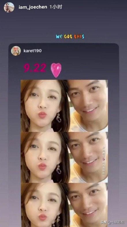 知名导演曝陈乔恩将与艾伦结婚 女明星X素人的综艺恋爱要修成正果了?