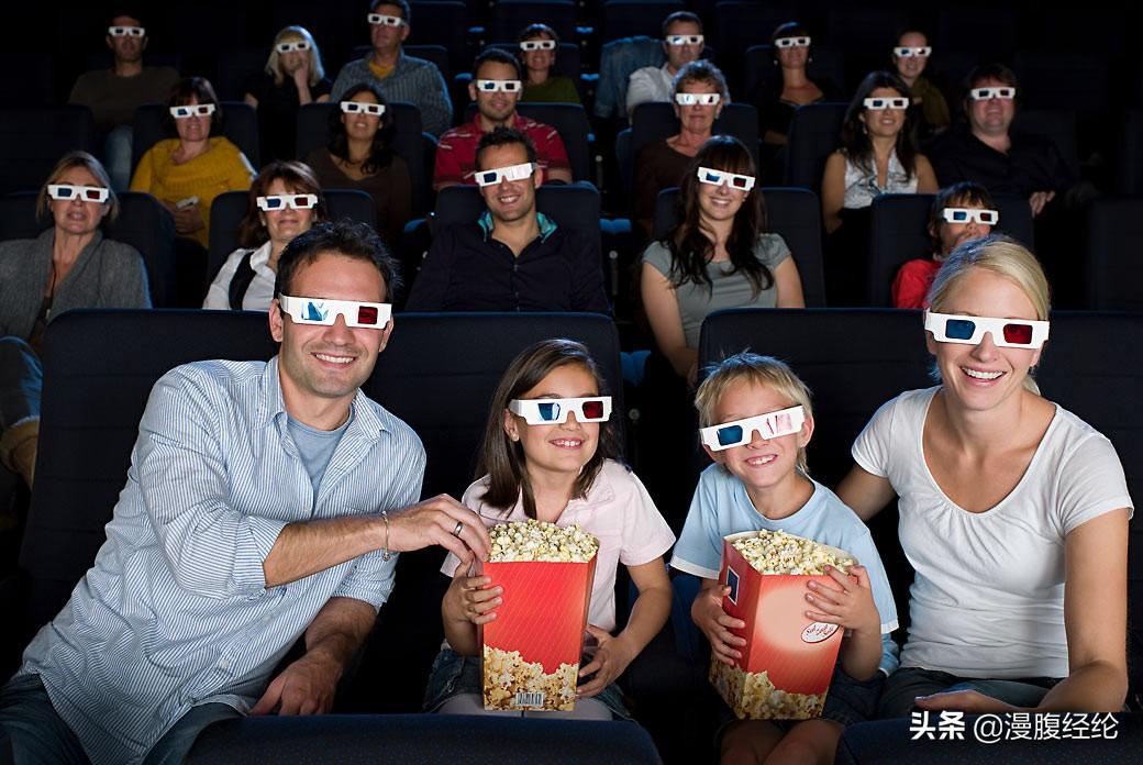 春季档电影观众满意度创7年新高 《悬崖之上》以85.8分位居所有院线电