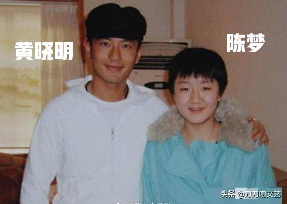 女乒运动员陈梦是黄晓明的表妹 跟任嘉伦还是发小儿一起打过乒乓球