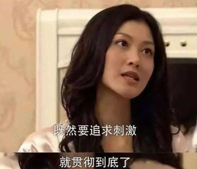 今天是洪世贤艾莉离婚十一周年 神剧《回家的诱惑》依然是年轻人的狂