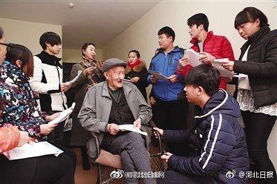 沧州这位捐出毕生积蓄助学的百岁老人走了