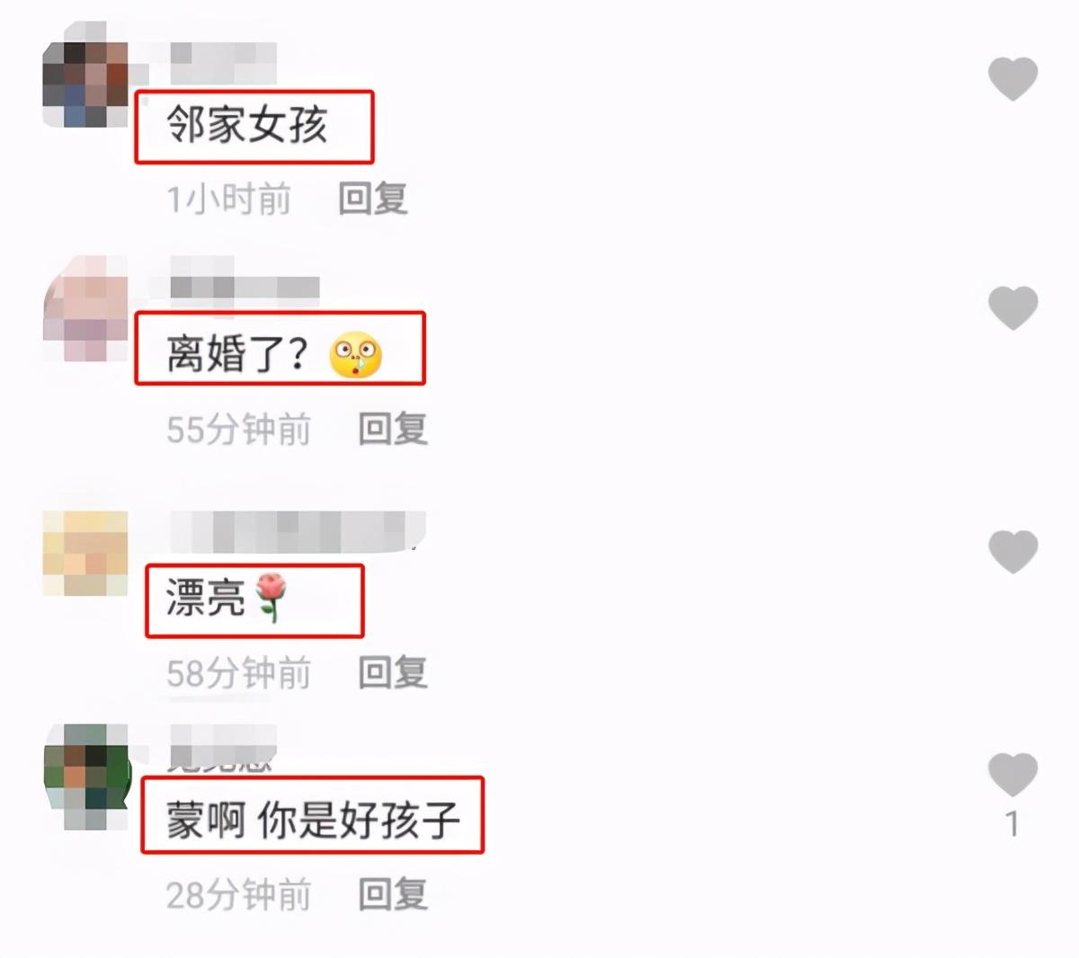 乡村爱情王小蒙疑似离婚 戏里青梅竹马戏外疑似婚姻突变