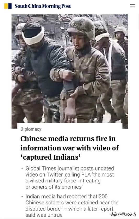 环球时报推特上公布被俘印军士兵的真实资料