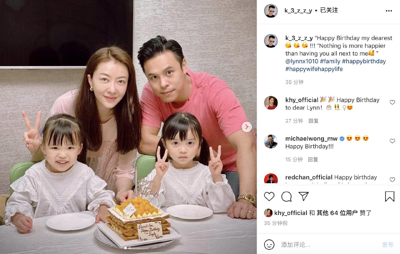 郭克松沉浸在家庭照片中。祝女神生日快乐~永远幸福~
