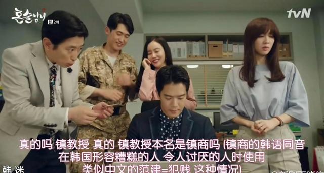 韩剧吻戏为什么让人看了还想看,打光实在太好了!