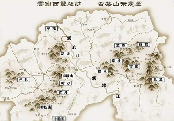 西双版纳茶区有哪些著名山头?详解江表八大茶山