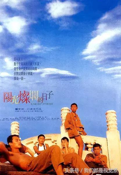 盘点31部中国迄今口碑过8分的华语电影,第又名站了24年
