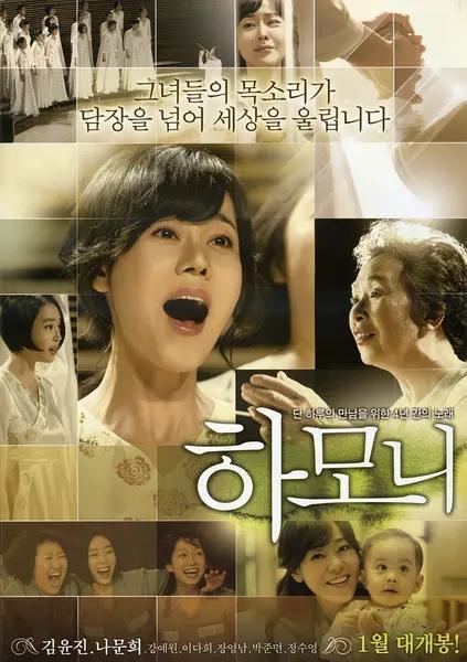 母亲节奇怪选举,电影里那些和母亲在一首的日子