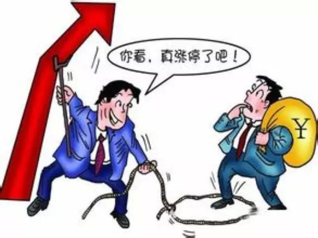 股票如何创业