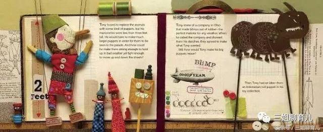 感恩节亲子阅读案例,感恩节最值得读的10本亲子绘本阅读书单