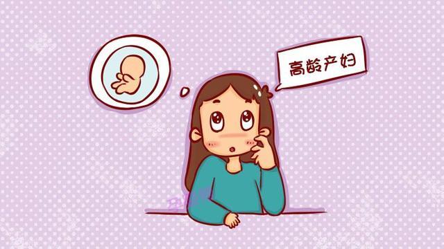 高龄孕妈胎儿易早产?教你5个保胎技巧