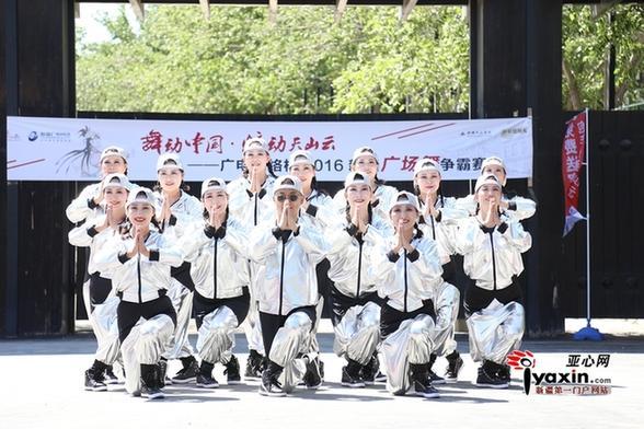 2016新疆广场舞争霸赛第二场海选14支队伍参赛