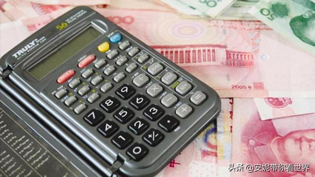 """房贷能否""""提前还款"""",如今又有""""新答案""""了?3大原因给出选择"""