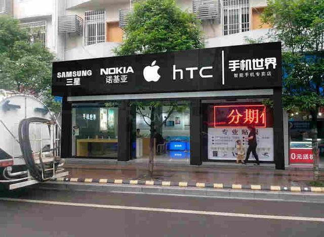 """实体店走业遇冷,全是电商的""""锅""""?商铺空置是因市场早已饱和"""