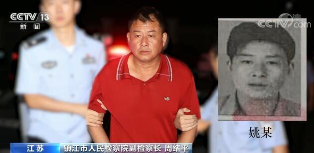 出租车司机与妻子悲惨遇害 25年后凶手归案 追诉时效已过?