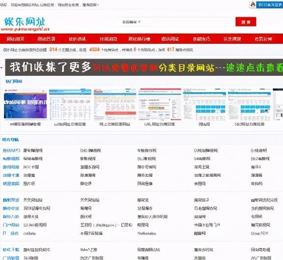 SEO作外链9个没有套路完全免费收录的分类目录网站