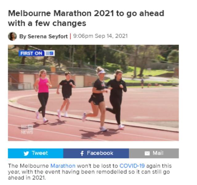 推迟至夏季举行 2021墨尔本马拉松赛12月回归