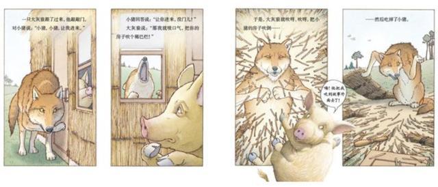 模拟亲子阅读,绘本童伴:小学生阅读方法指导,8个创意读书游戏让阅读事半功倍