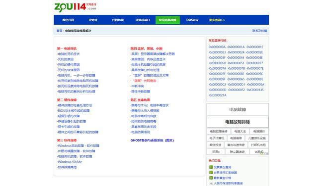 老司机私藏的五个工具网站,绝对简单好用,上手过的都懂