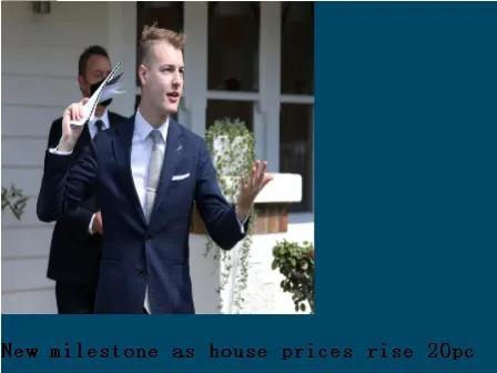 一年上涨了20% 澳洲房价又创下里程碑