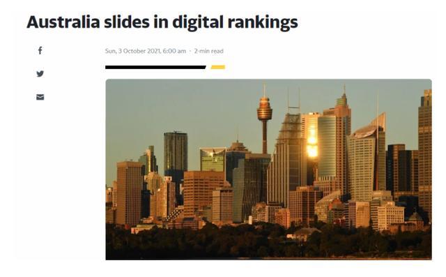 全球数字竞争力澳洲排名接连三年下滑 中国排名攀升