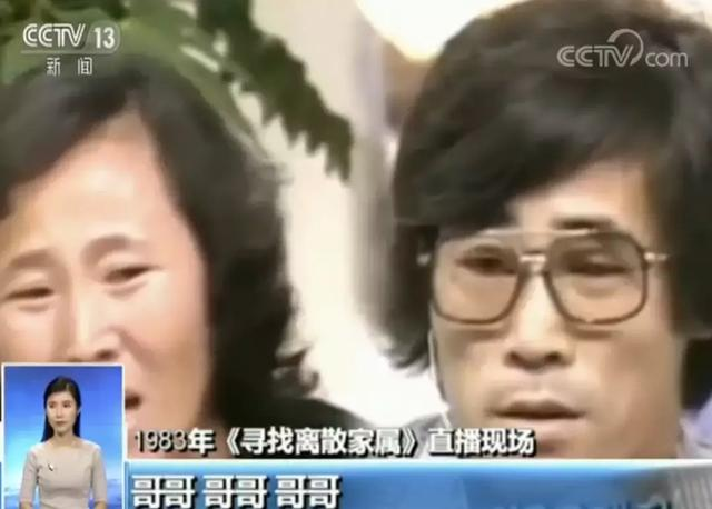 曾有一档节现在在韩国奇怪火……他们关注的这个主题现在有了新挺进