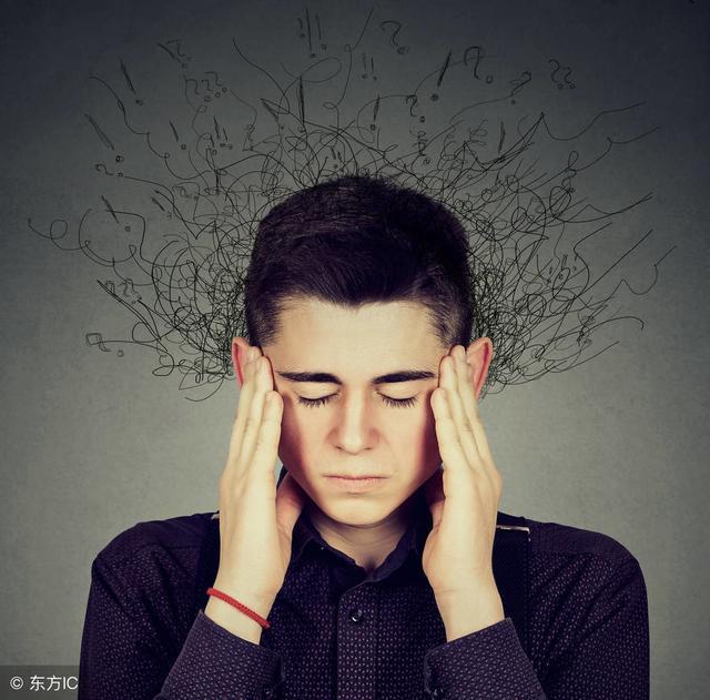 强迫情绪:心理学:怎样判断自己是