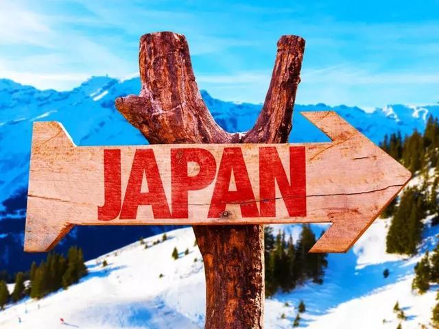 日本解放走必要仔细哪些事项?旅平时犯的舛讹总清理!