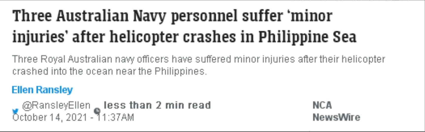 澳洲皇家海军直升机坠落菲律宾海 3名军官已被救出