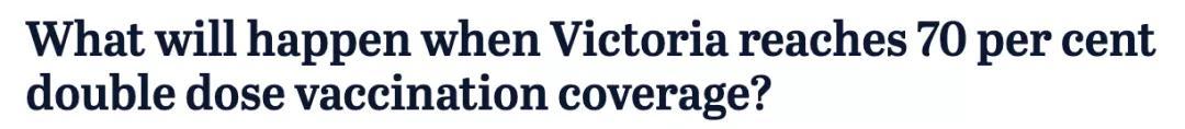 11月全面解封!澳大利亚维州墨尔本解封计划抢先看