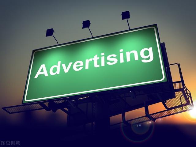 广告学专科学什么?中传的课程系统最典型,对考生三科收获有请求