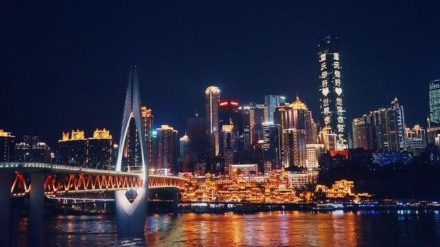 春节来重庆,这几个地方一定要去,过来人给你的真心忠告