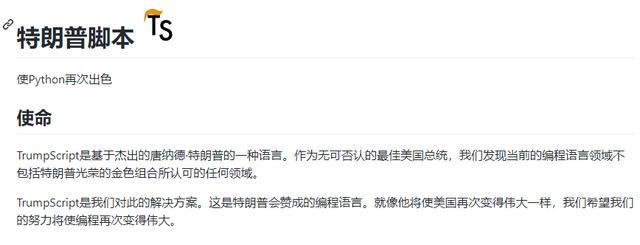 谁有外国同性恋网站:全球最大的同性交友网站,竟然藏着王者荣耀脚本?
