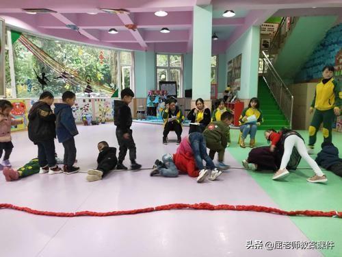 屈老师大班科学教案《好玩的绳子》