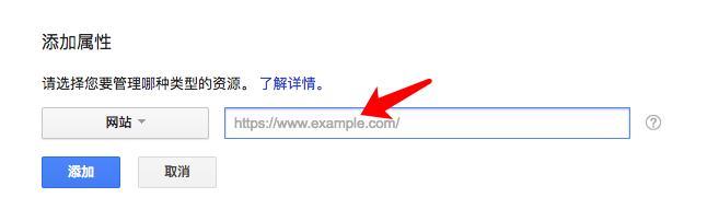 如何主动让谷歌快速收录你的网站?