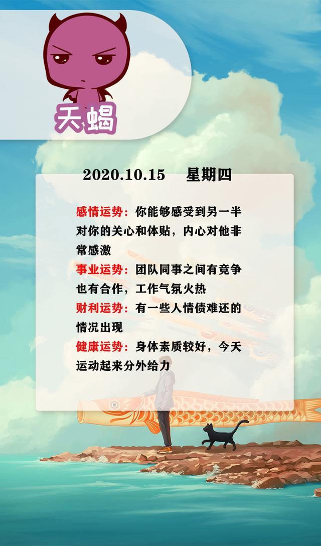 关于搜狐星座每日运势查询的信息-第9张图片-天下生肖网