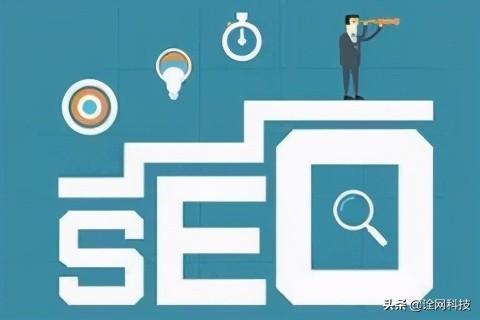 诠网科技|黑帽SEO技术有哪些_专注网站优化技术分享培训公司