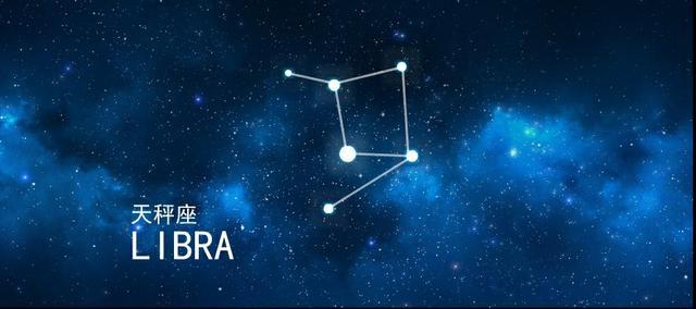 星座3运势的简单先容-第7张图片-天下生肖网