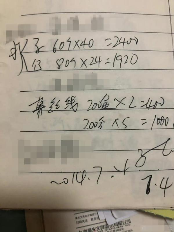 业务员举报姑父向医生送钱,称掌握四五本送回扣账本,涉事医生否认,称是诽谤已报案,县纪委介入调查