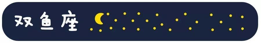 添加星座运势(怎样在桌面添加星座运势)-第13张图片-天下生肖网