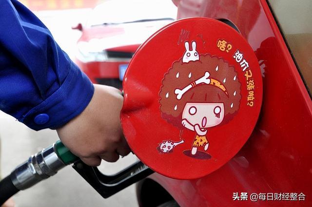 油价调剂消息:明天9月14日,全国各地调剂后92、95号汽油售价6729 作者:admin 帖子ID:16459