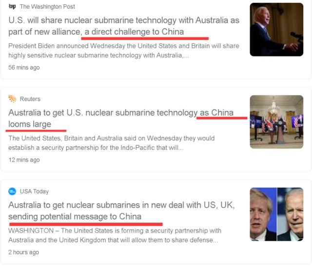为对付中国,美英澳宣布了一个重磅消息,但却让法国人非常不爽