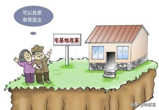 """土地管理又出新规,宅基地乞求""""5不准"""",新规9月1日始实走"""