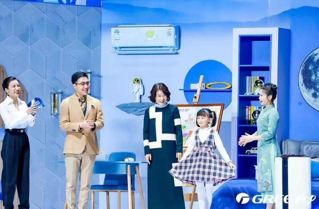 """家电走业唯一!格力获评""""2021中国消耗者品牌榜十大品牌"""""""