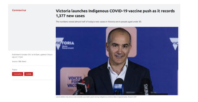 澳大利亚维州激增1377例 33名VCE考生感染病毒