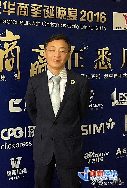 澳大利亚澳中商业峰会主席杨东东:彼岸故乡是我们悠悠的牵挂