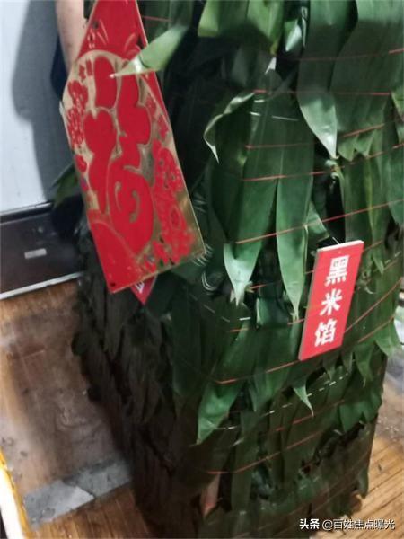 中原一点粽:河南卫辉:一粽子重288斤,价值3888元,免费吃