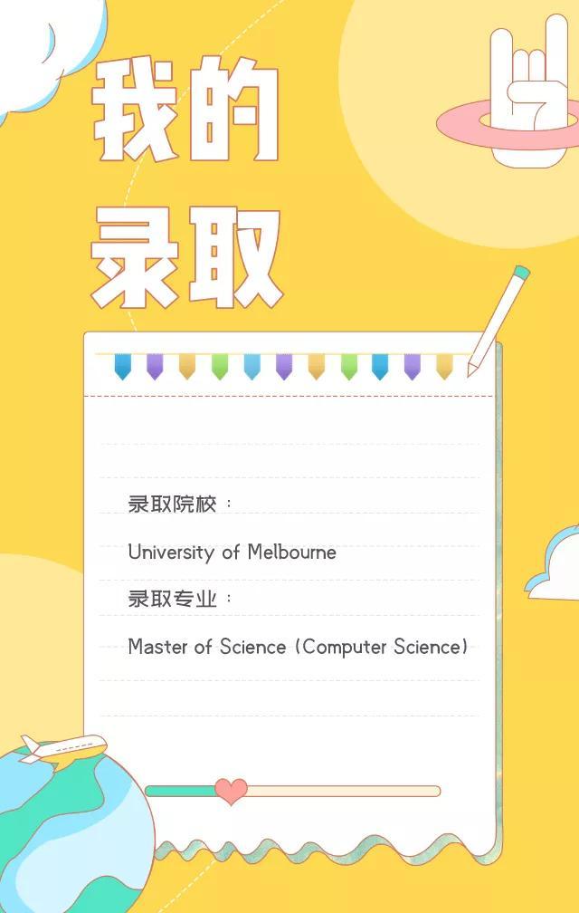 「澳洲案例」海本低均分如何拿下墨尔本大学?